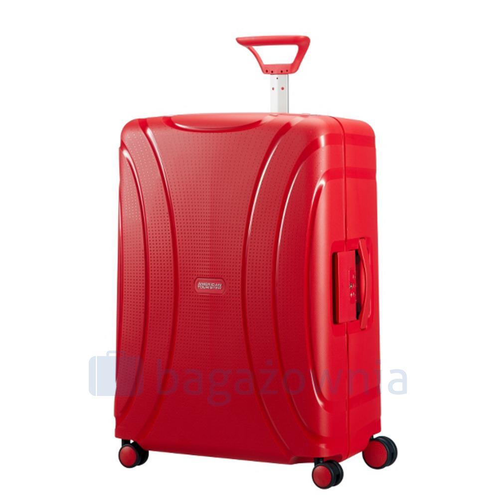 Чемоданы в интернет магазине, купить чемоданы недорого